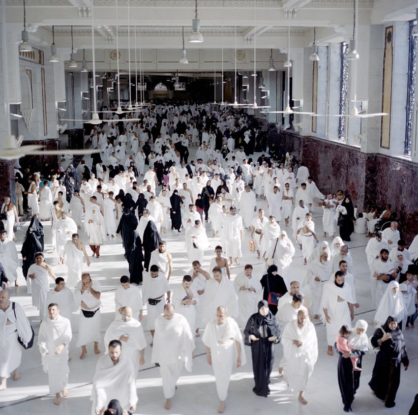Pilgrimage To Mecca Clothing